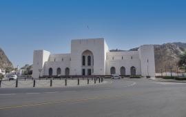 Národní muzeum v Ománu