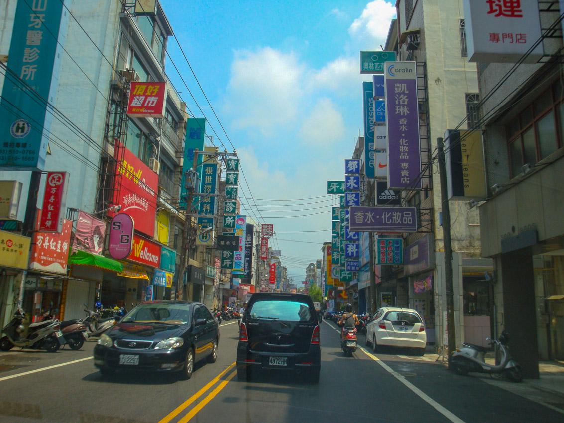 taiwan114