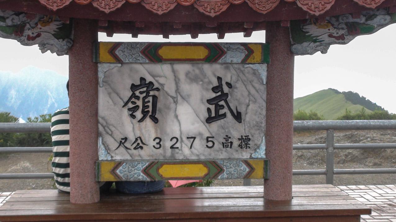 taiwan131