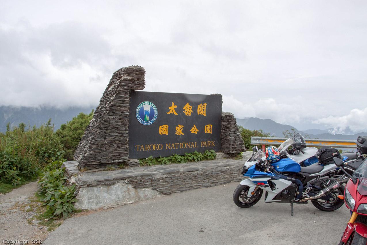 taiwan132